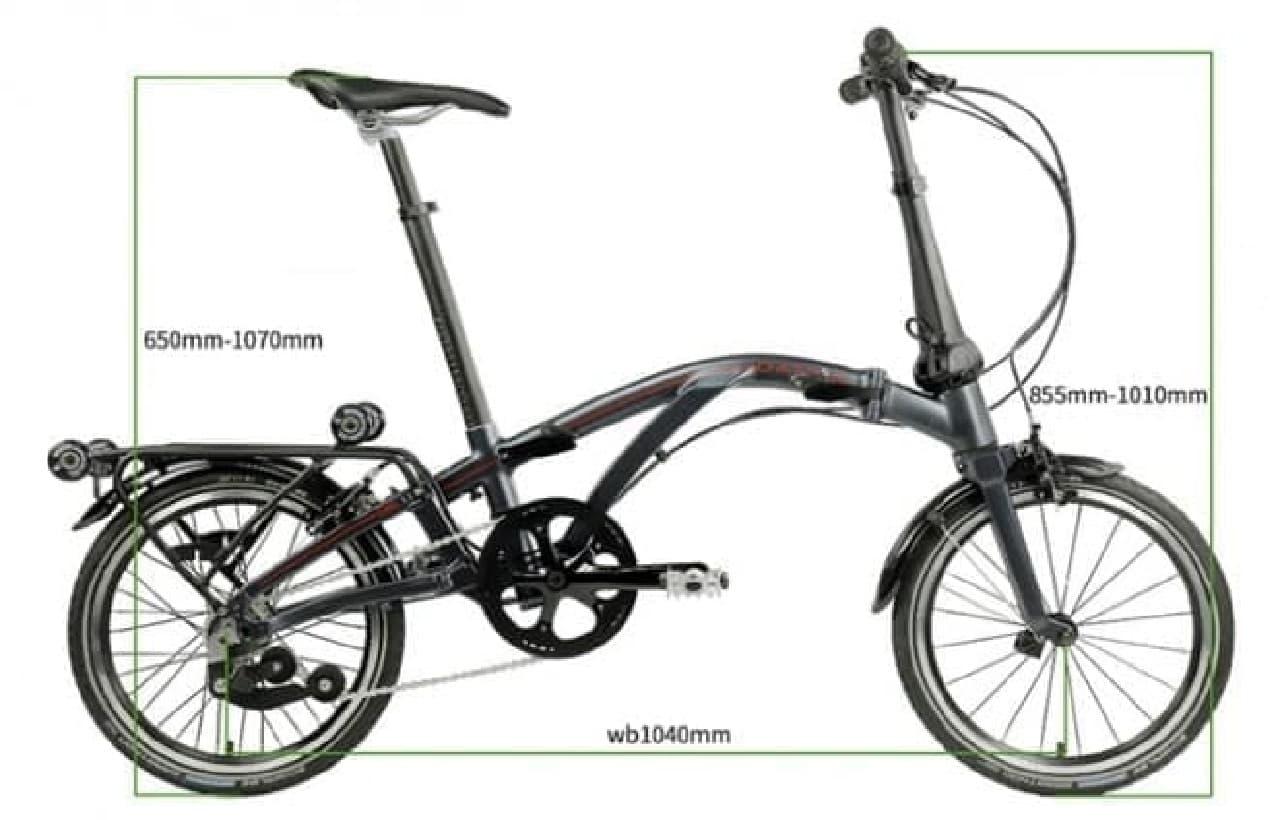 Dahonの折り畳み自転車「Curl」