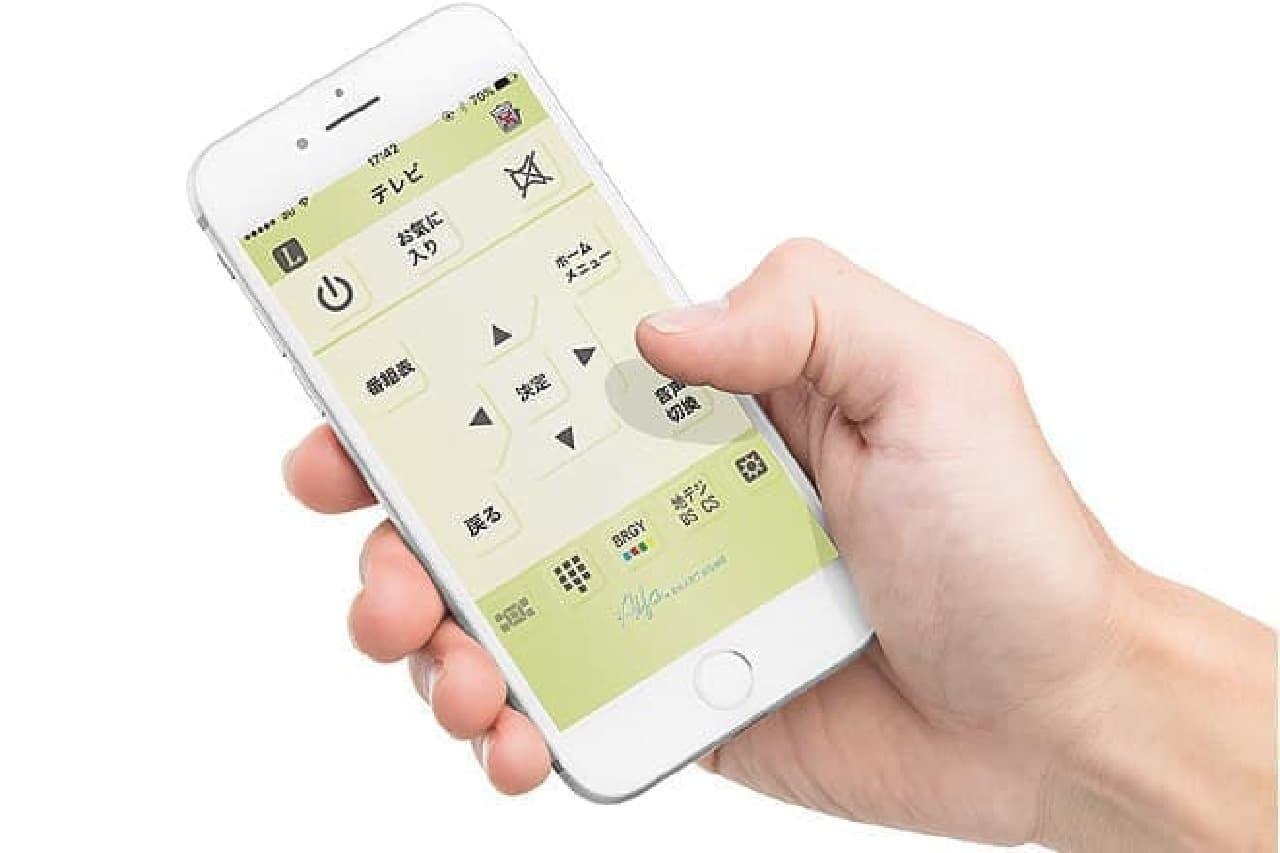 iPhoneでまとめて操作できるリモコン