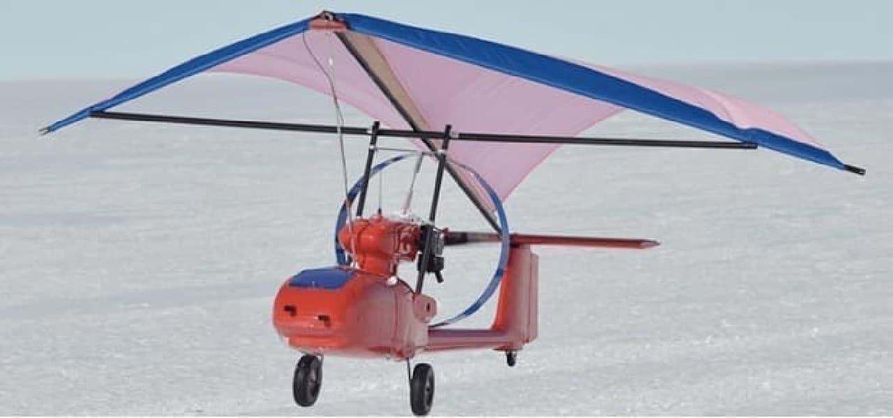 レーザーを搭載した固定翼ドローン