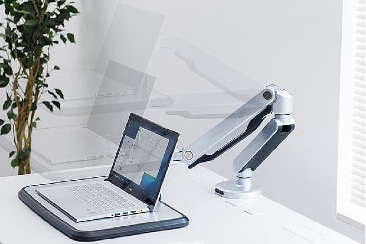 銀のノートPCアーム