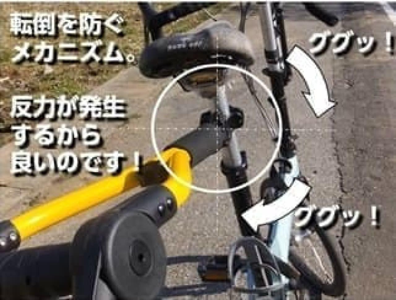 自転車で大量の荷物を運べる折り畳みトレーラー「BURLEY TRAVOY(バーレイ トラボイ)」