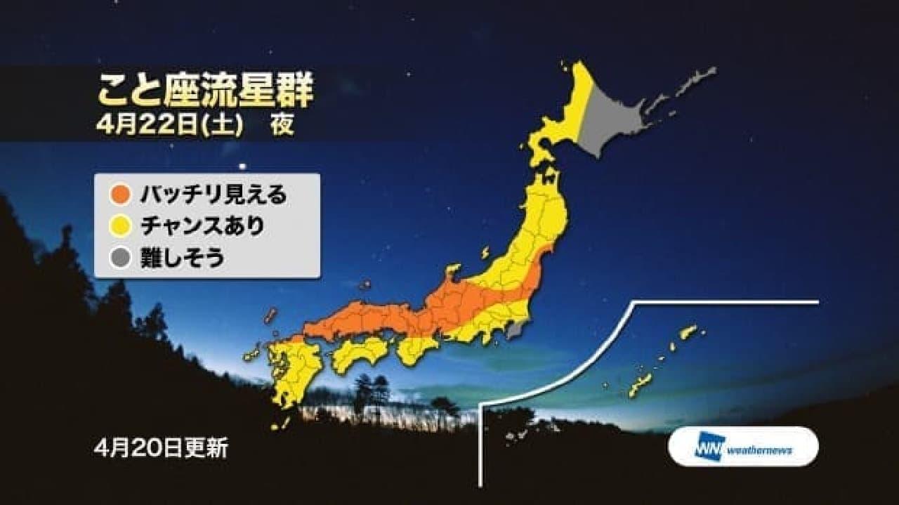 「こと座流星群」が、明日(4月22日)夜観測ピーク