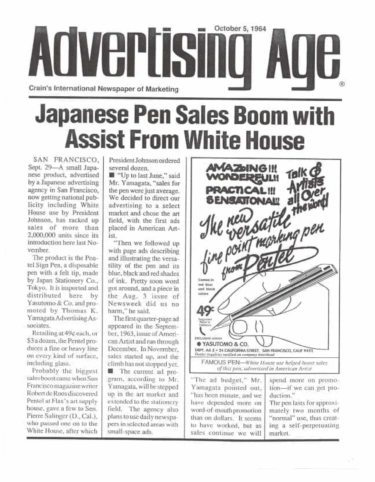 Advertising Ageの報道
