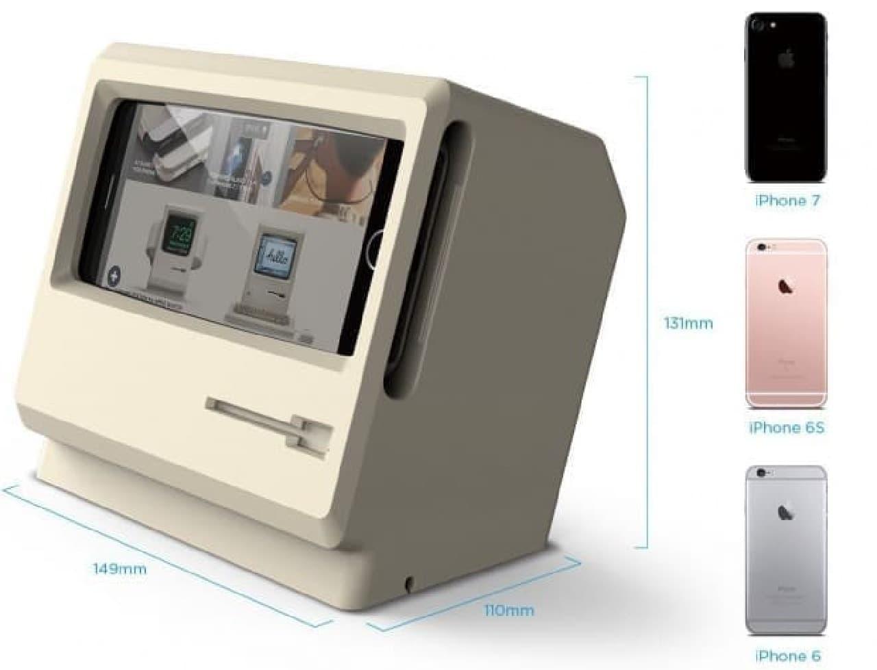 iPhoneが初代Macintosh風になるスタンド、elagoの「M4 STAND」