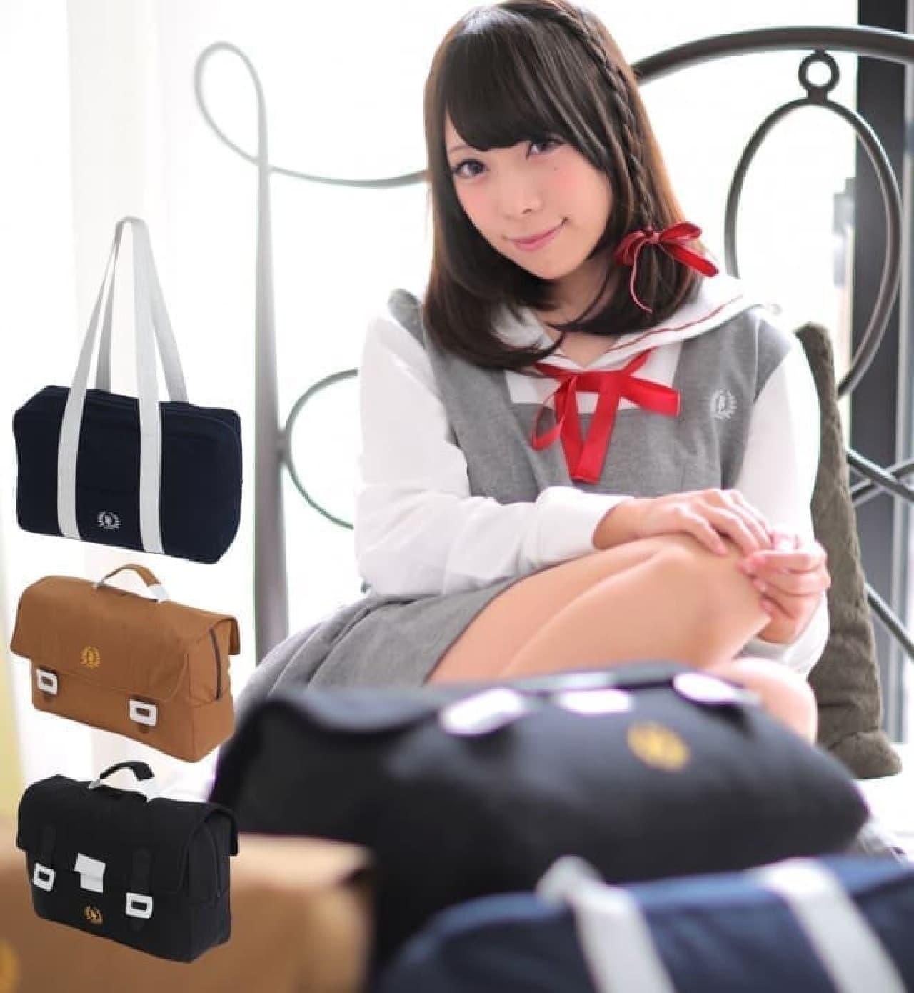 学校指定のカバンをイメージしたデザインのクッション「スクールバッグコレクション」
