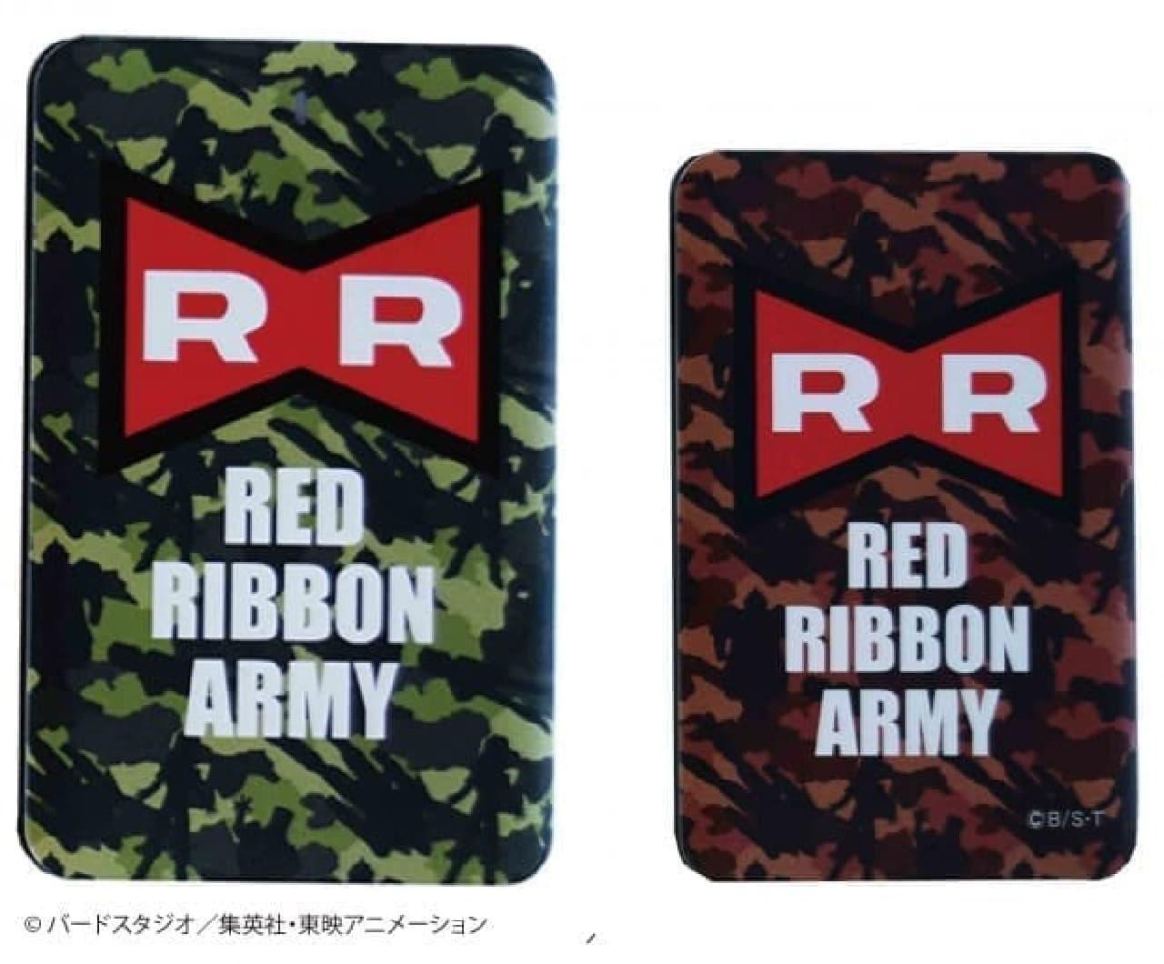レッドリボン軍のモバイルバッテリー