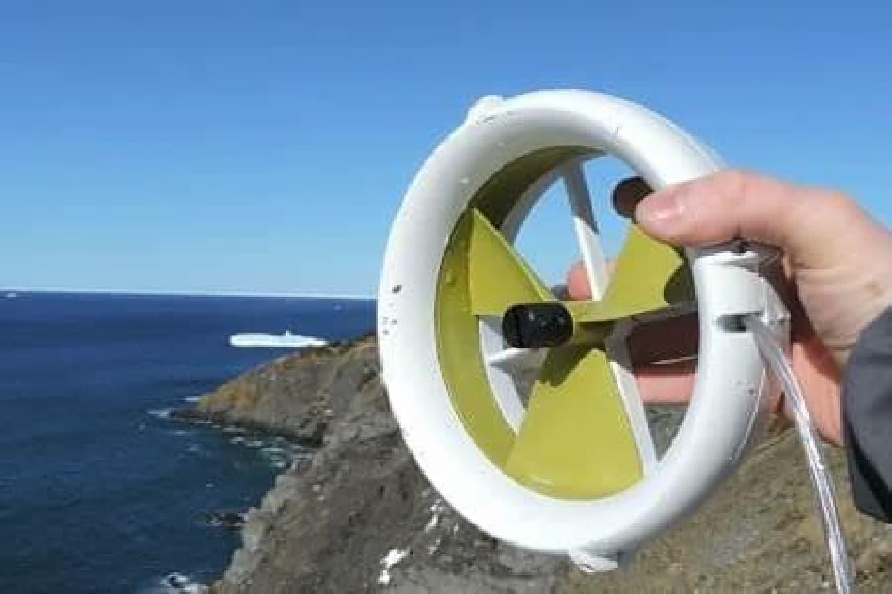 水力でも風力でも発電できる「Waterlily」
