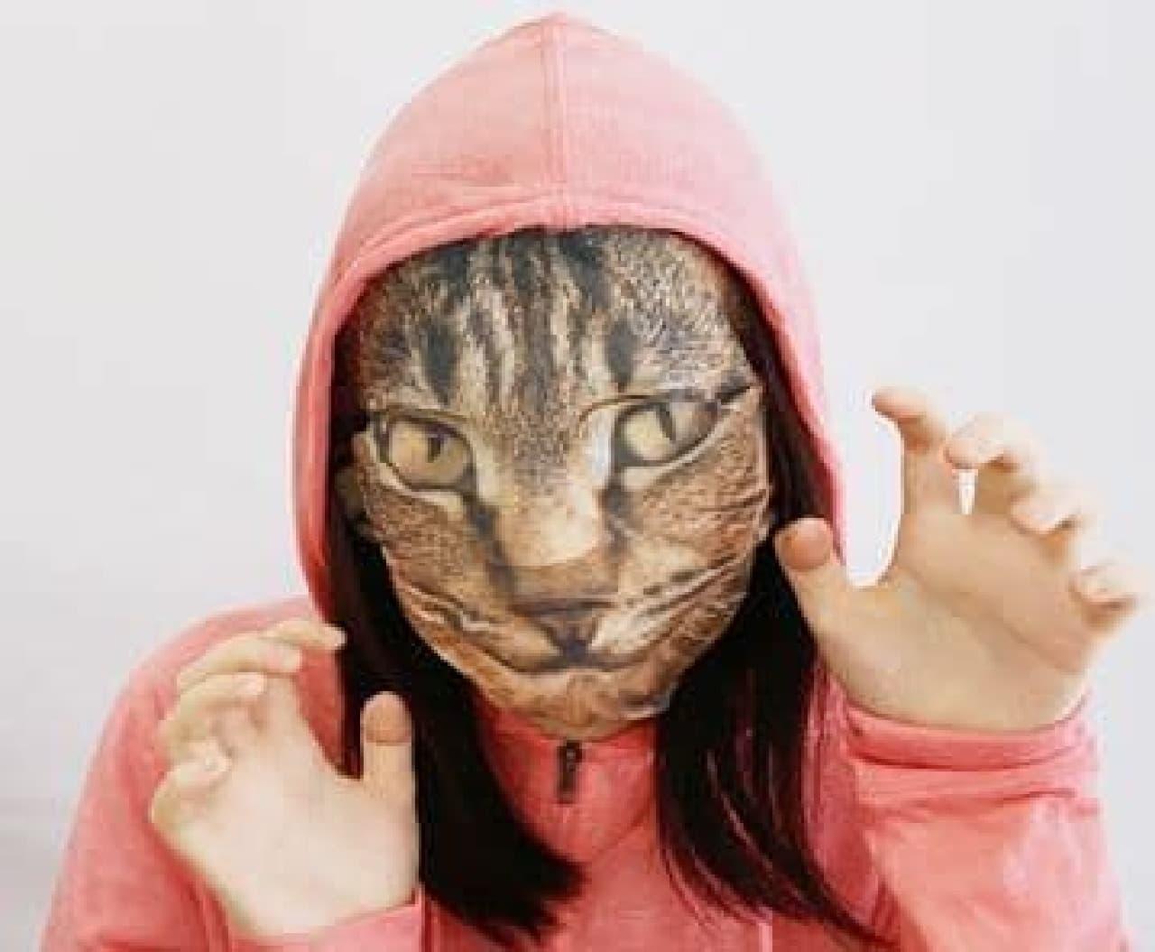 「なりきりフェイスパック~猫~」販売開始