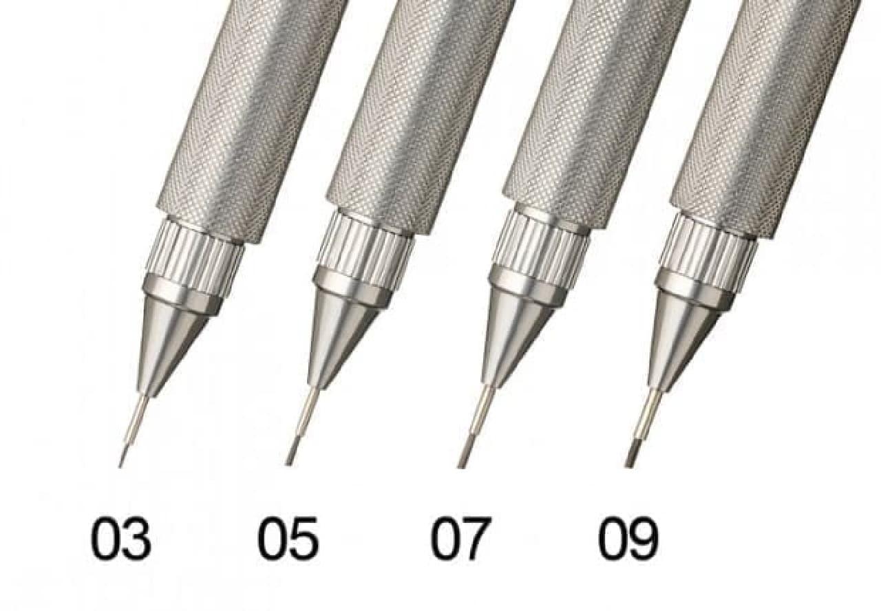 製図用シャープペンシル