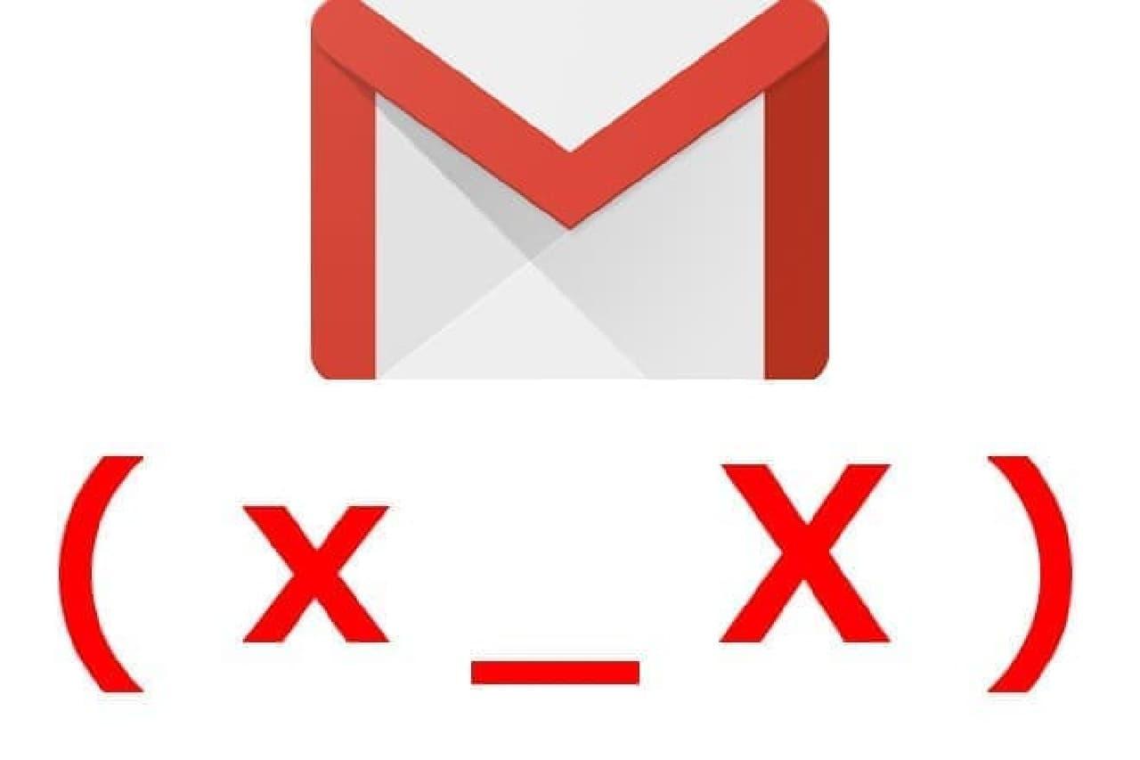 Gmailをねらう詐欺