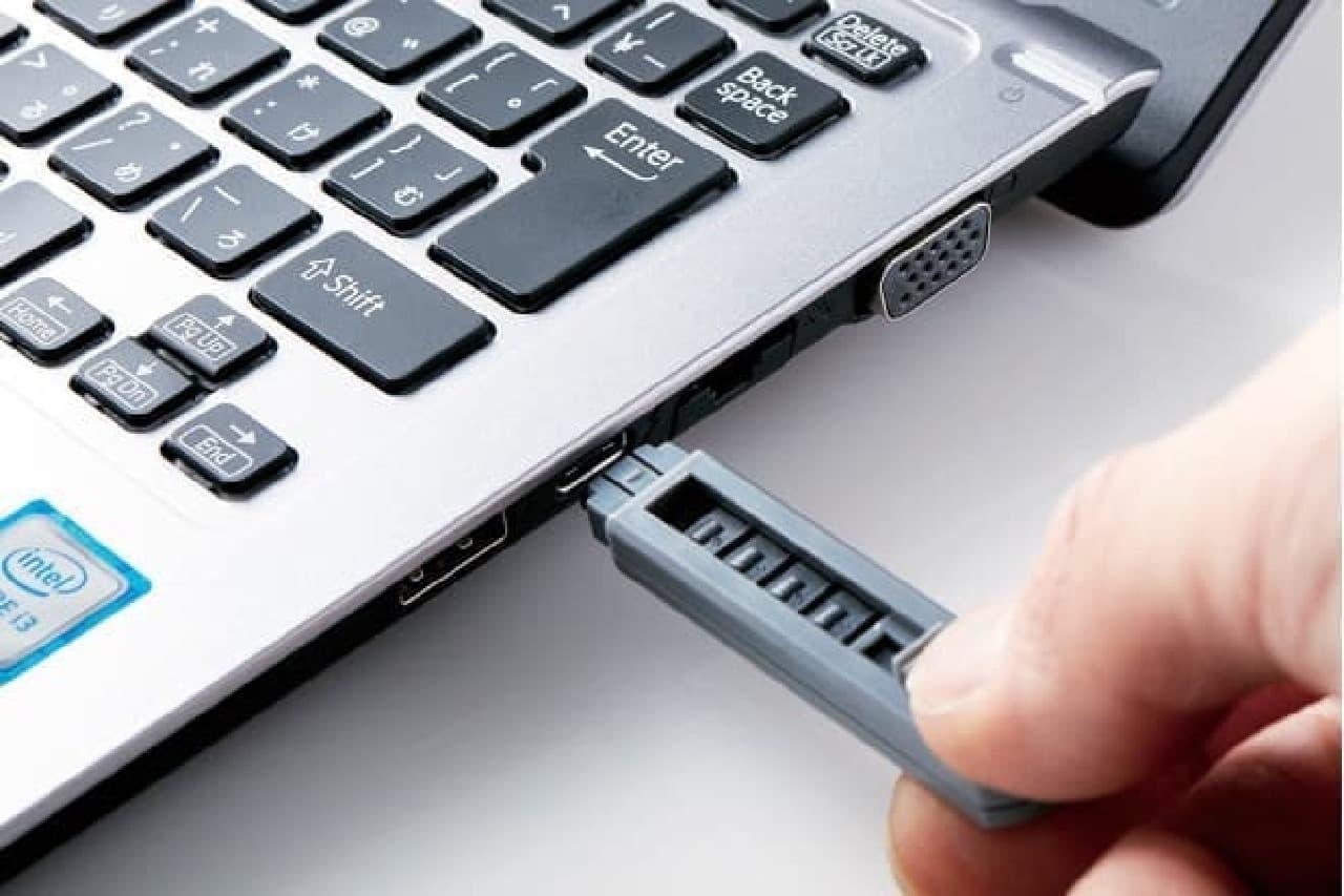 USB Type-Cポートガード