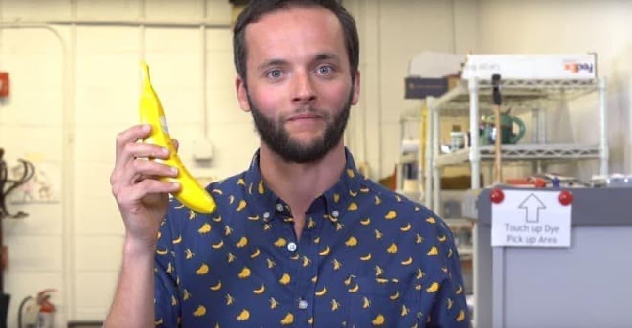 バナナの形の受話器「Banana Phone」