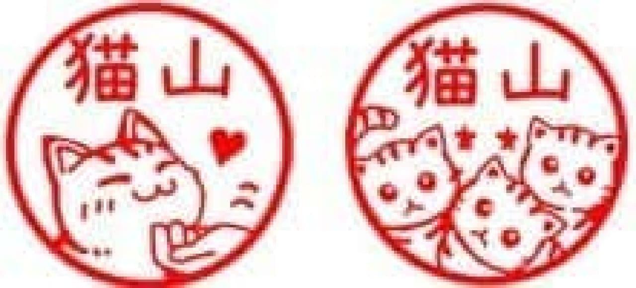 ネコの印鑑「ねこずかん」に、15種類の新顔ネコ登場