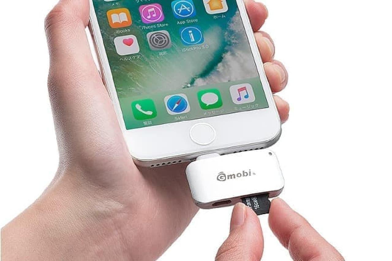 iPhone用カードリーダー