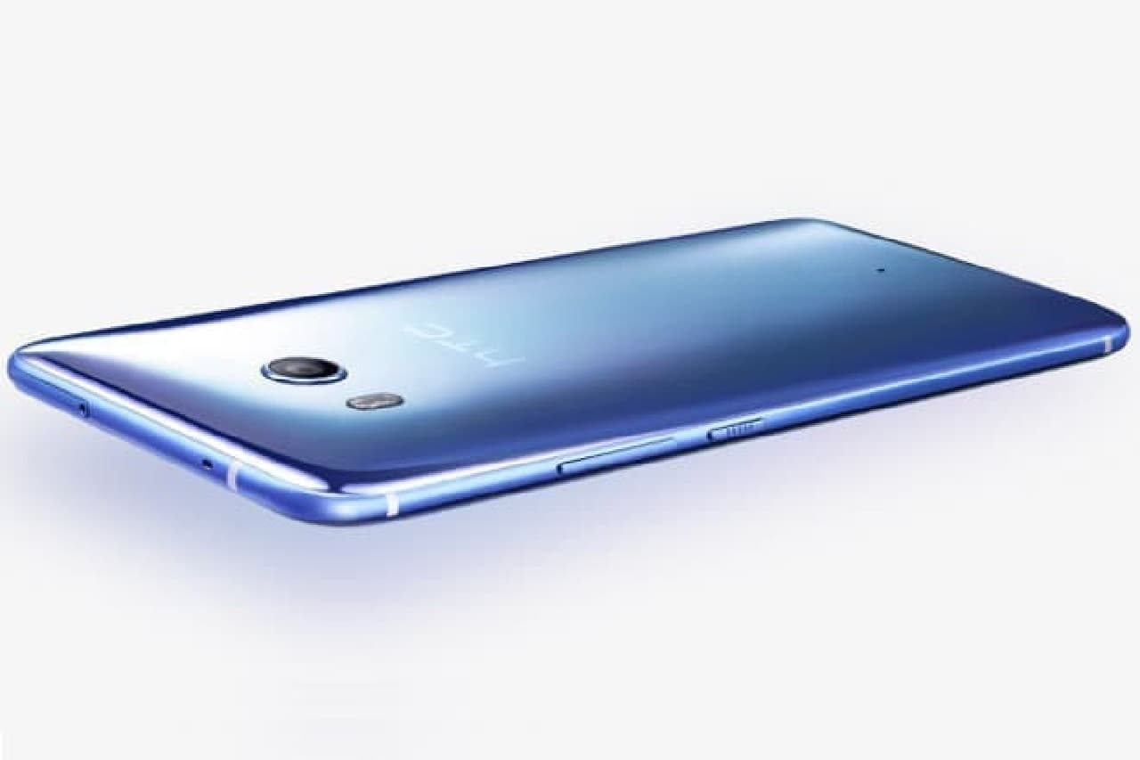 HTC U11の製品イメージ