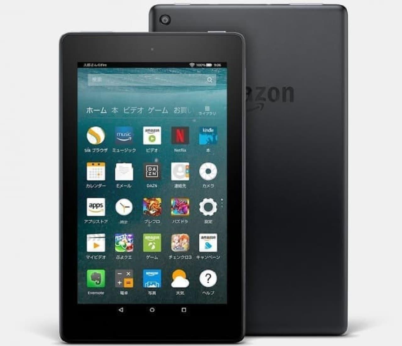 Amazon、新世代のFireタブレット 2機種発売