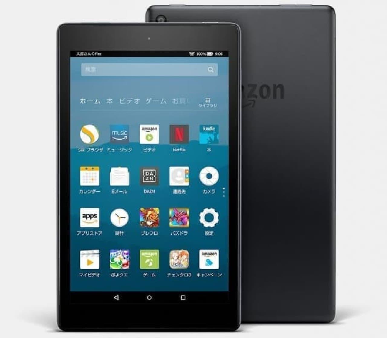 Amazon、Fireタブレット 2機種発売