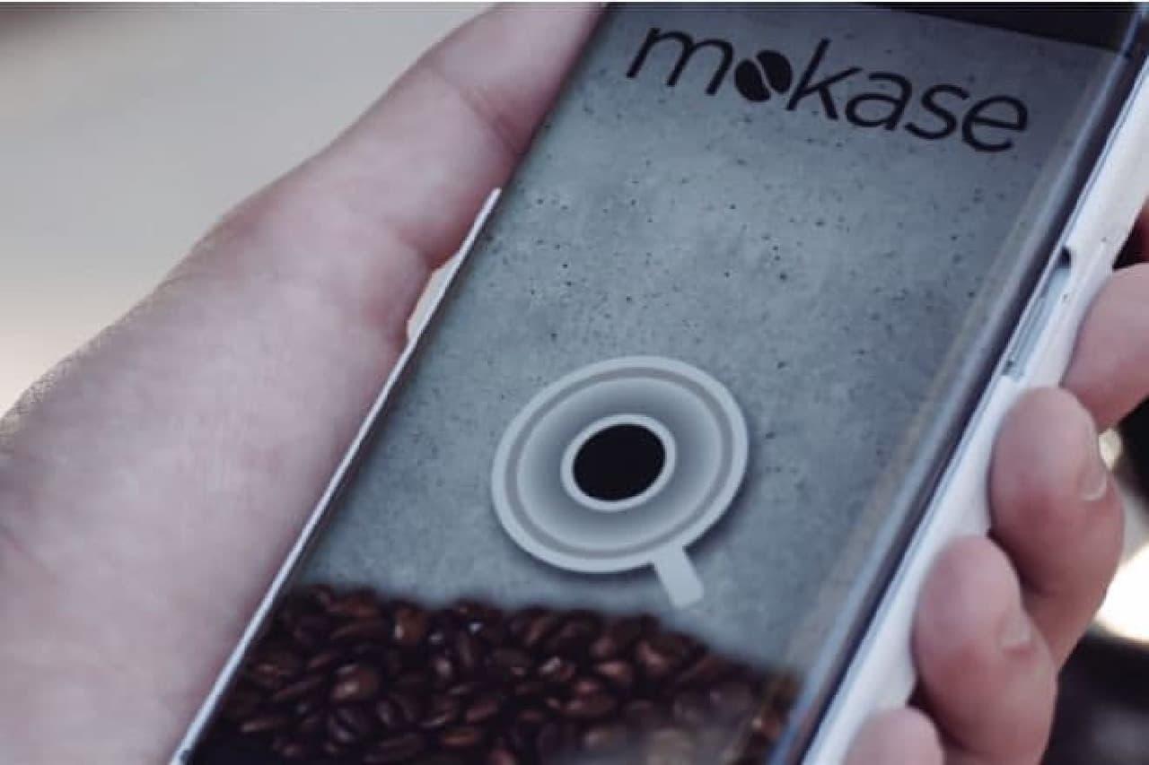 コーヒーメーカーアプリ
