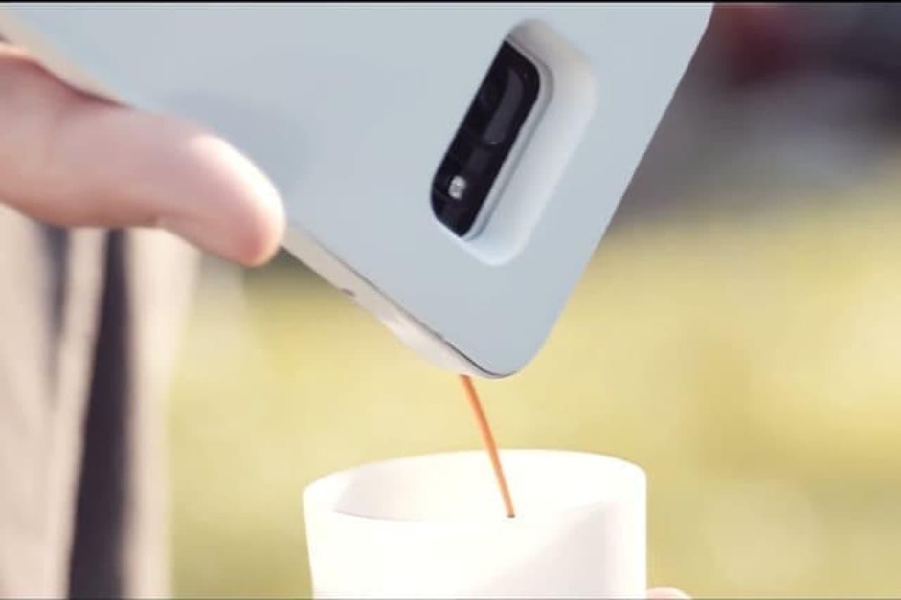 コーヒーどうぞどうぞ