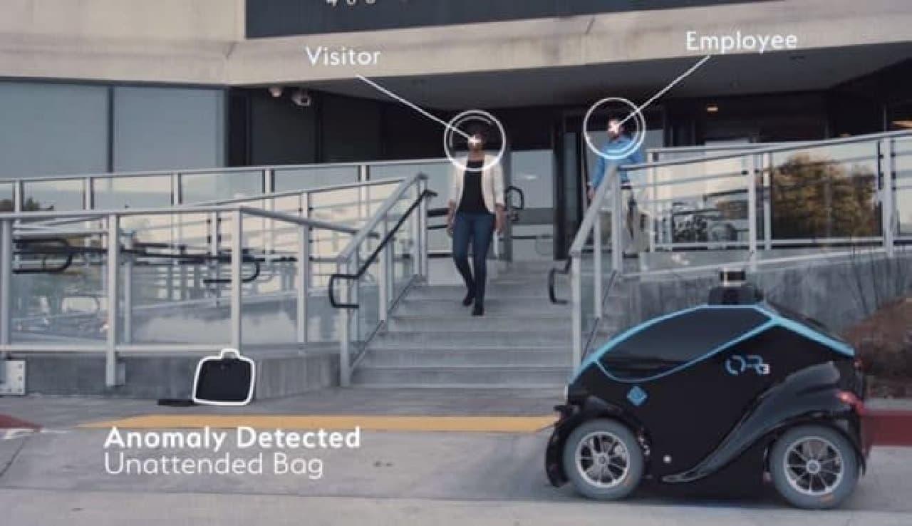 警備ロボット「O-R3」