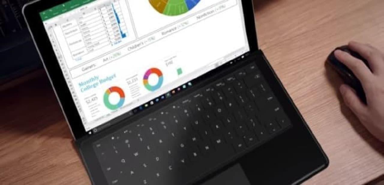Surface Proに似てる?でも安いWindowsタブレット「Chuwi SurBook」