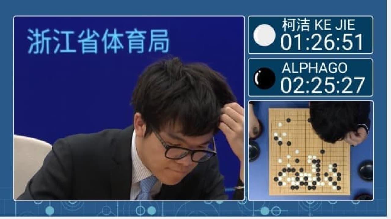 囲碁の人間対AIが対決