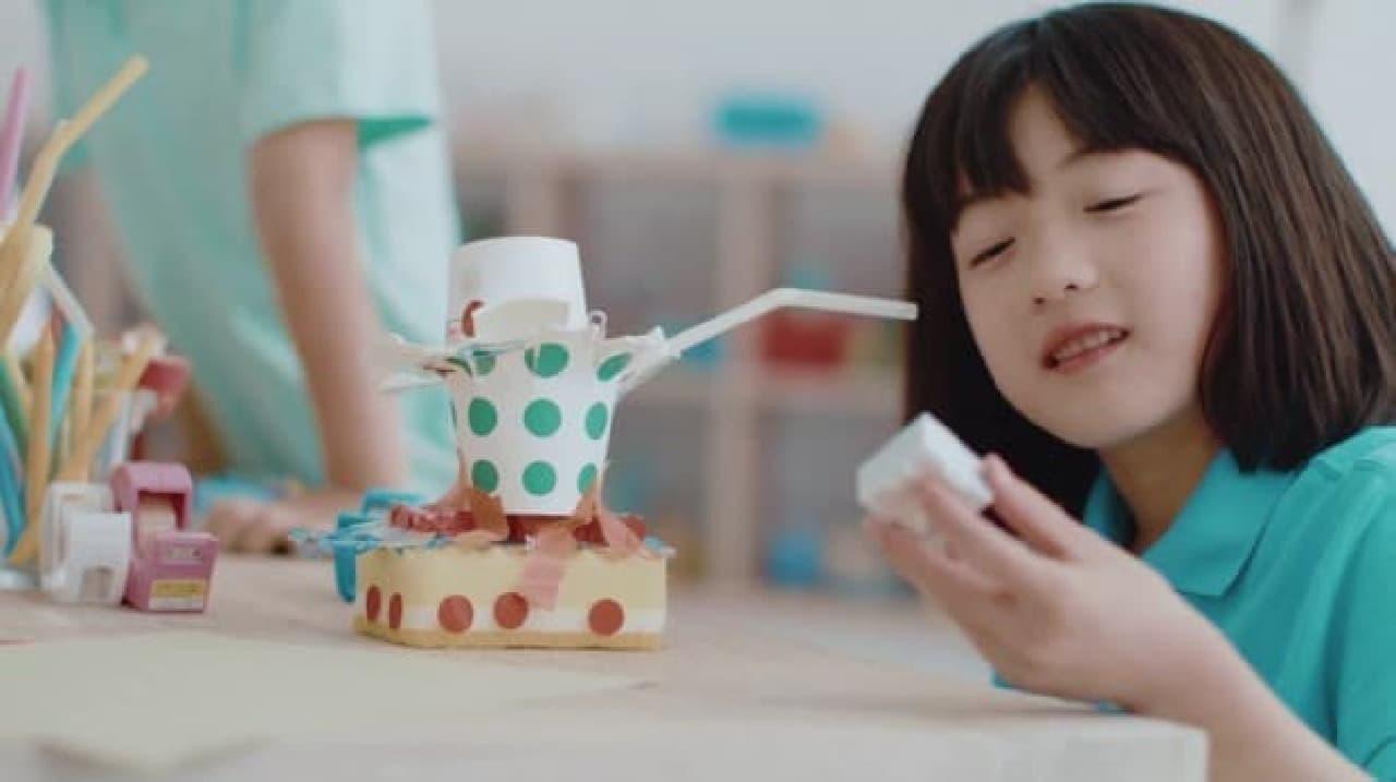 ロボット装飾のイメージ