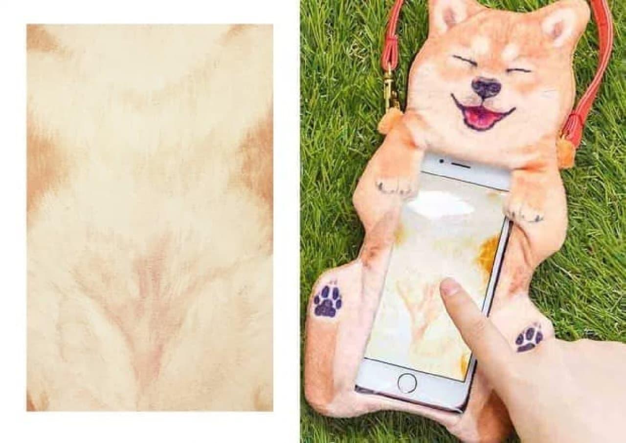 「柴犬のおなかナデナデ スマートフォンポーチ」、フェリシモYOU+MORE!から