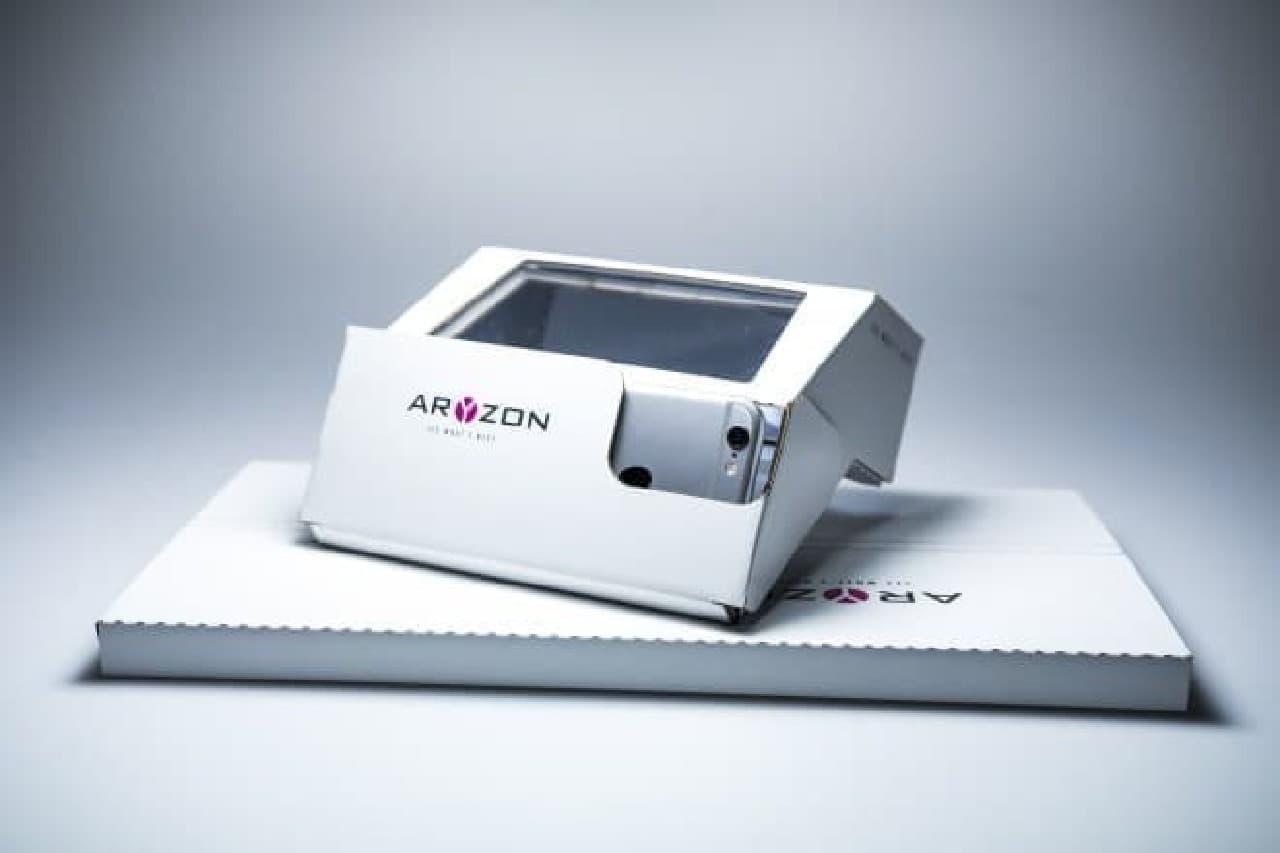 4,000円台で楽しめるARデバイス…ダンボールでできた「Aryzon」