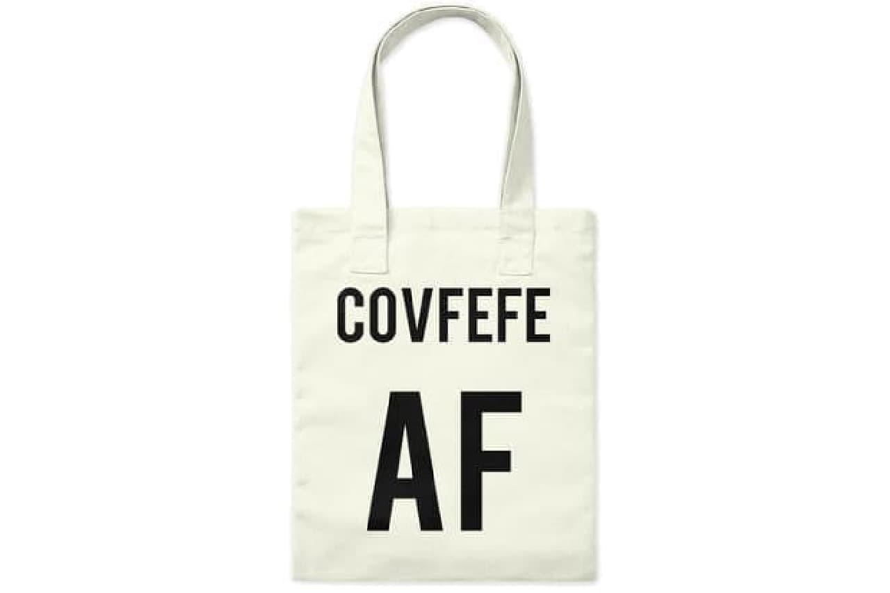 コヴフェフェのバッグ