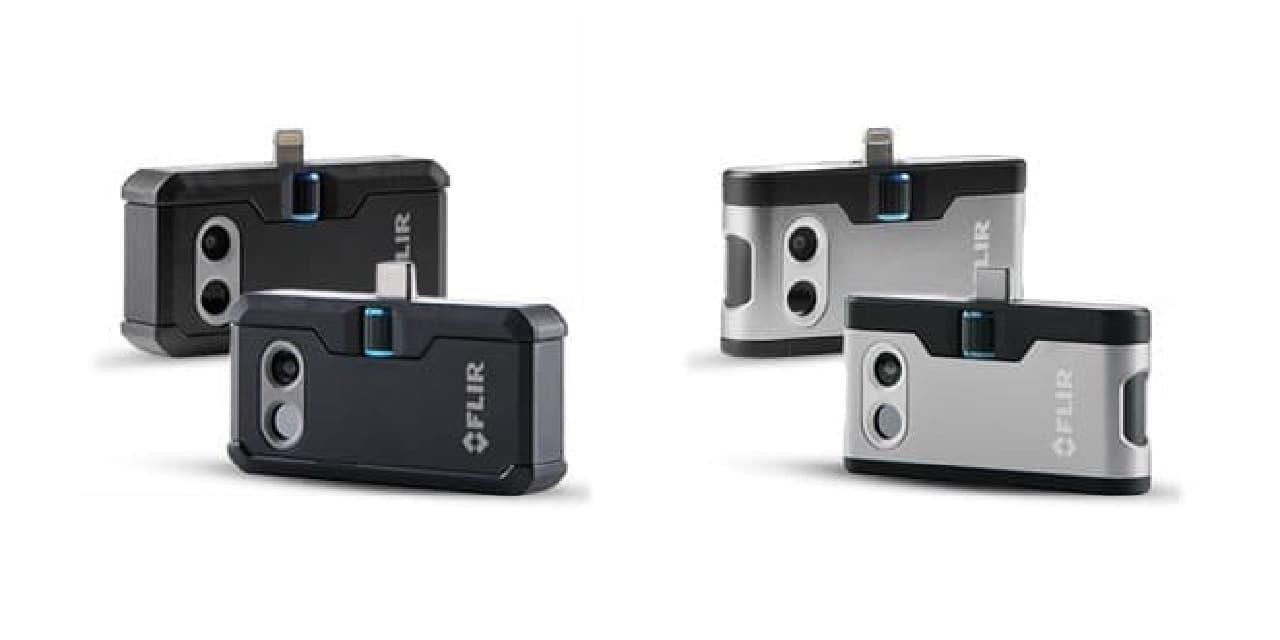 赤外線カメラ2種類