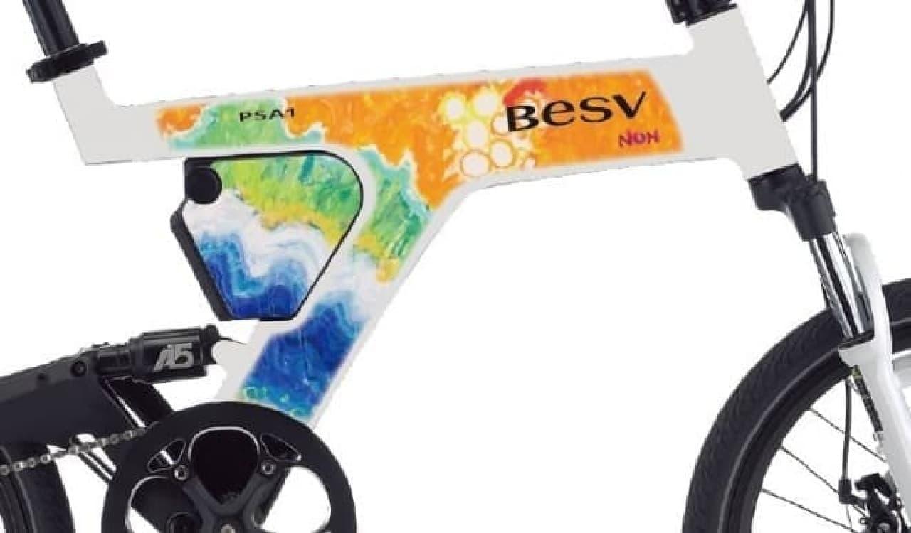 電動アシスト自転車BESV「PSA1」に、のんさんデザインモデル