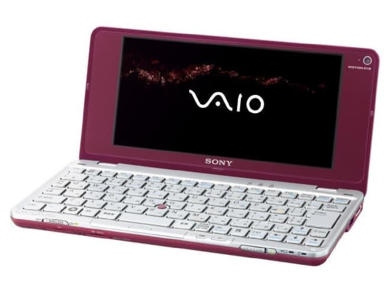 VAIO Type Pのイメージ