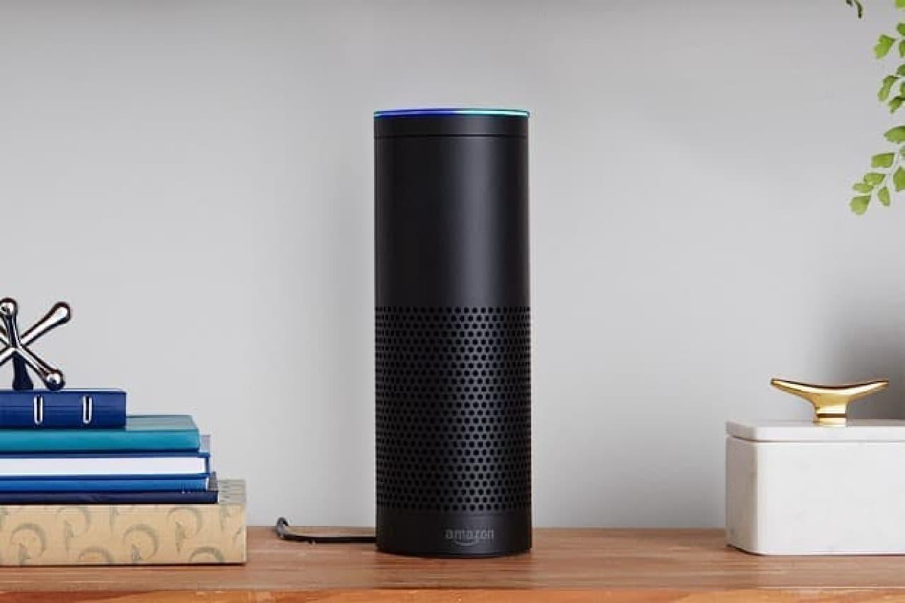 Amazon Echoのイメージ