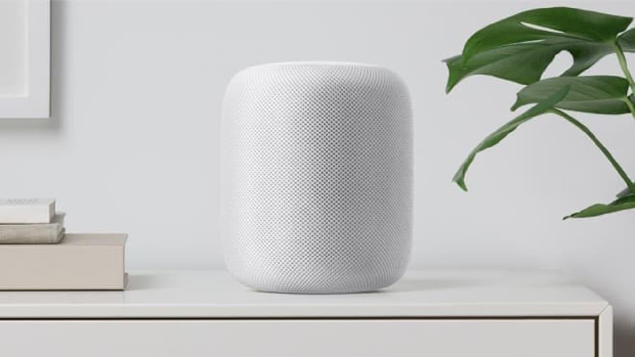 AppleのHomePodイメージ