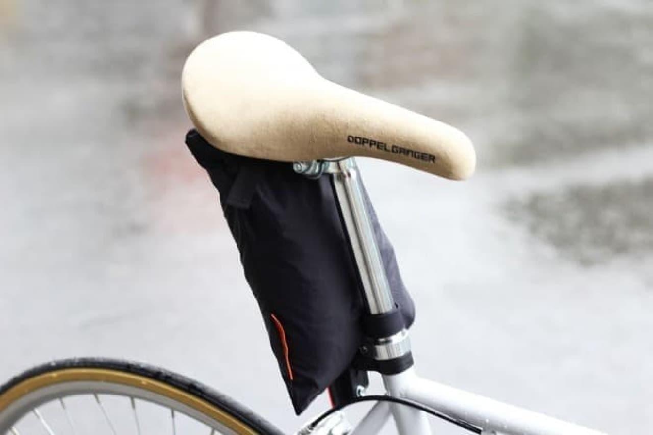 自転車用「パッカブルサイクルポンチョ」