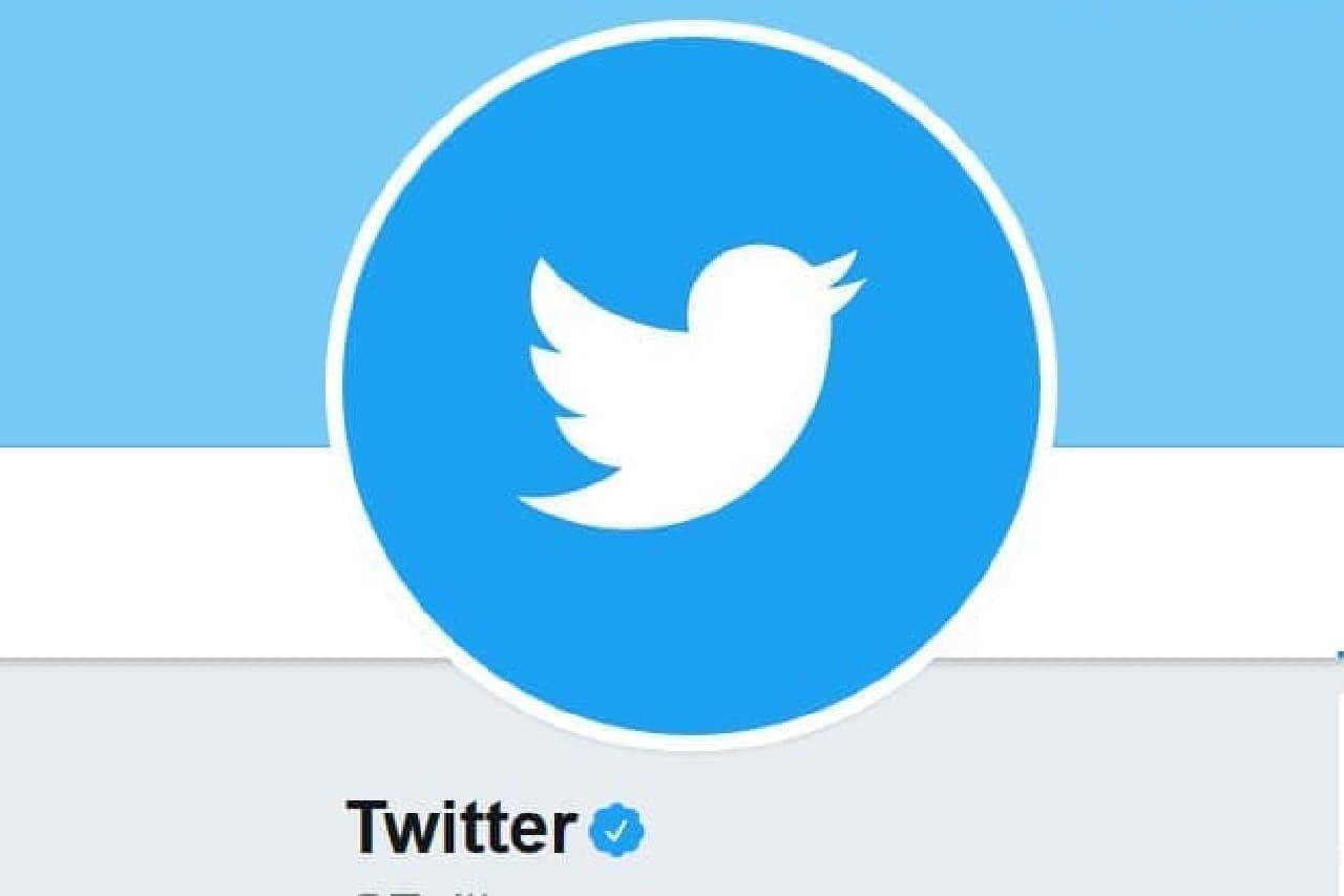 Twitterのアイコンイメージ