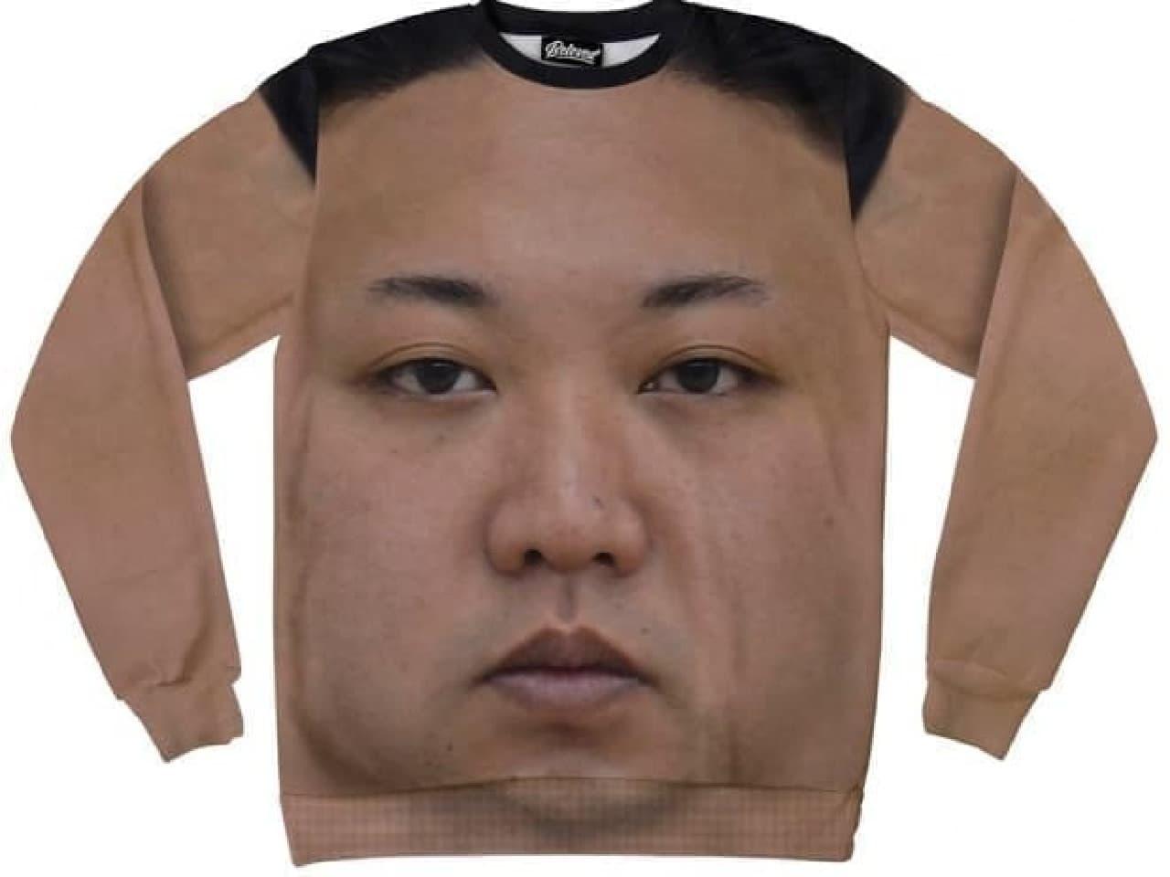 金正恩氏がデザインされたスウェット「KIM JONG UN SWEATSHIRT」