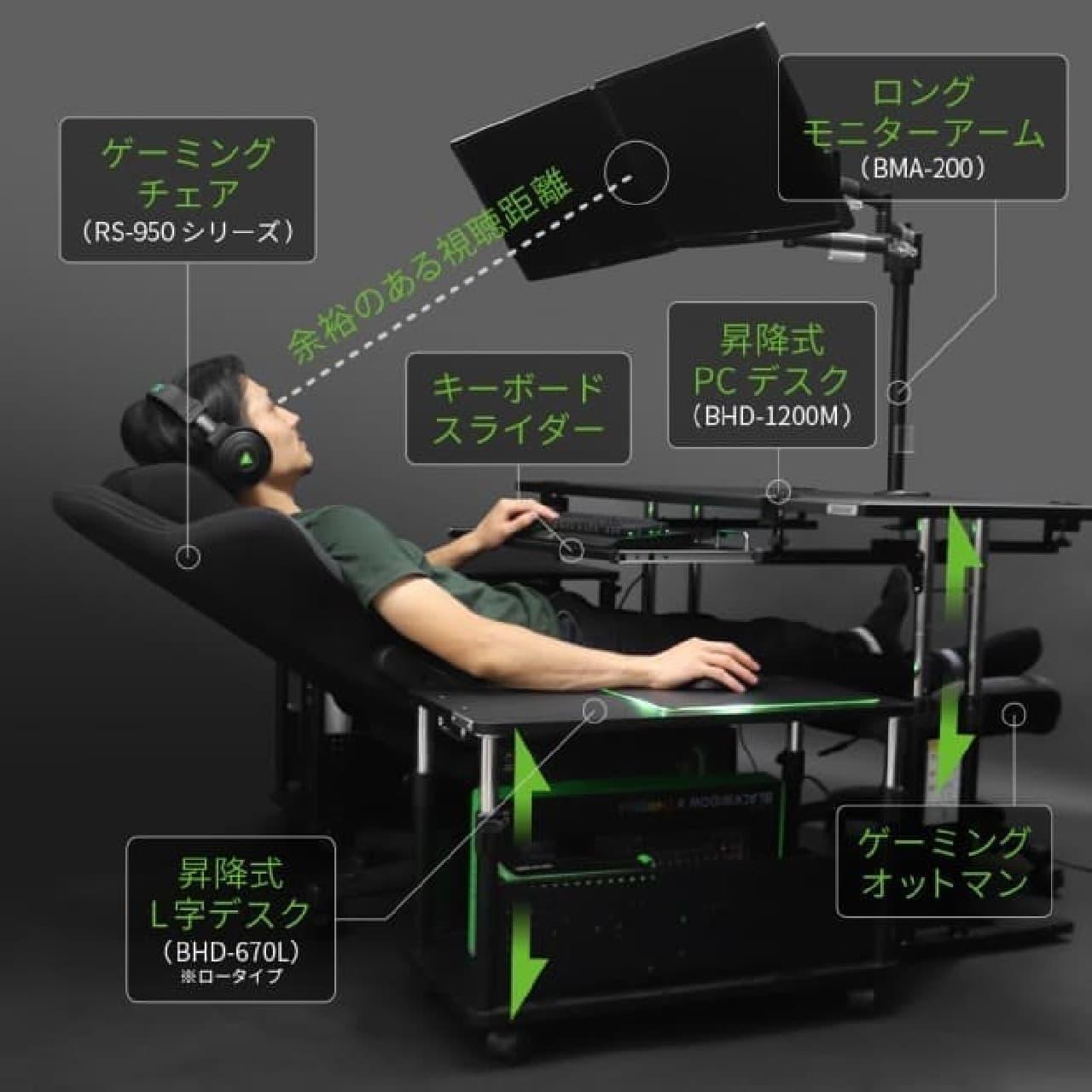 寝ながらPC操作ができるデスク環境を10万円以内で