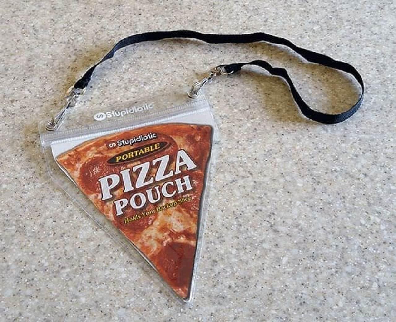 ピザ専用のジップロック「Pizza Bags」