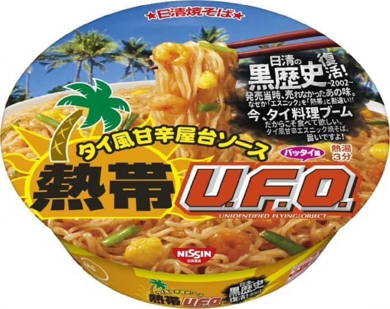 15年前、22年前に売れなかったカップ麺3種が再発売へ!