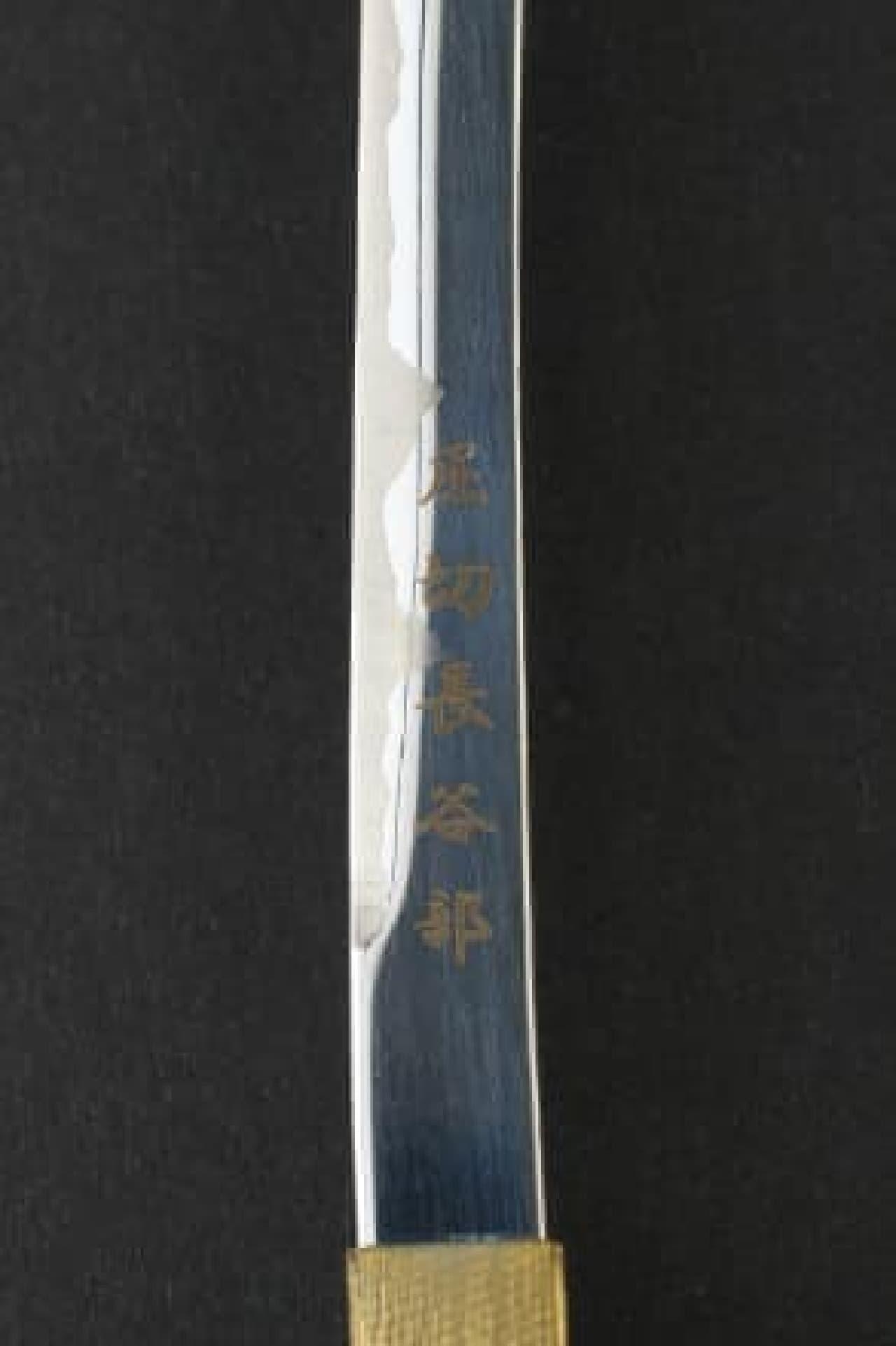 名刀ペーパーナイフ