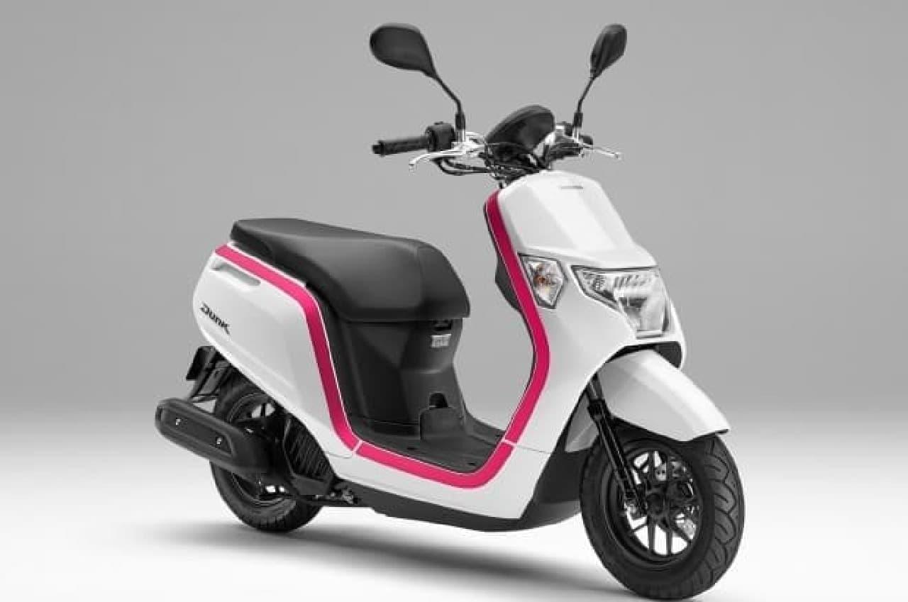 50ccスクーター「Dunk」のカラーバリエーションを変更