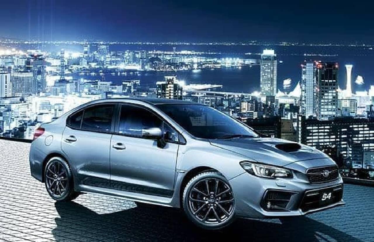 SUBARU「WRX S4」大幅改良モデル、8月7日発売
