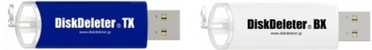 パソコンのHDD内データを消去する「DiskDeleter 無制限ライセンス版」