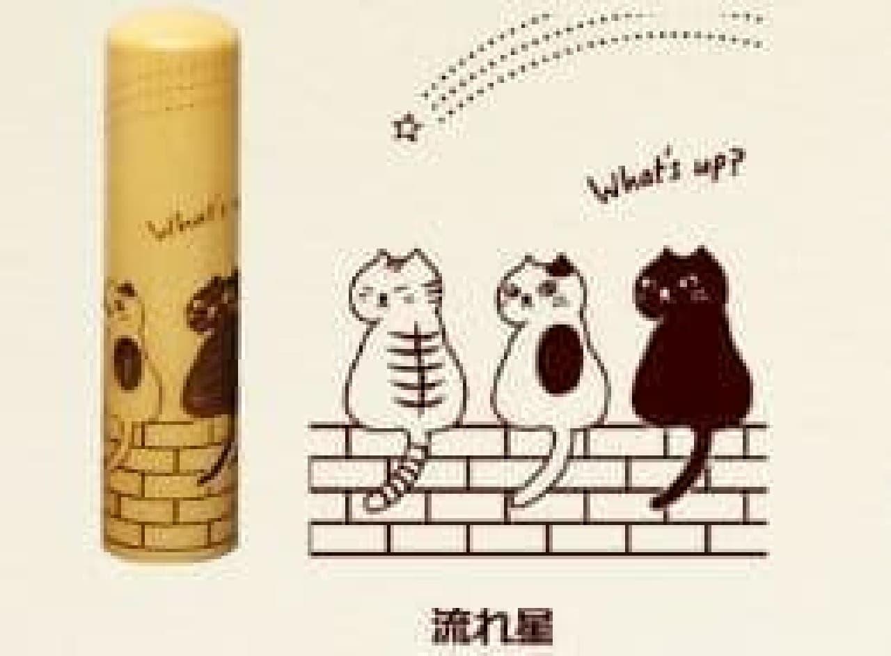 ネコの印鑑「ねこずかん」に、本体にもネコイラストを彫り込んだ「ねこずかん ねこまみれ」