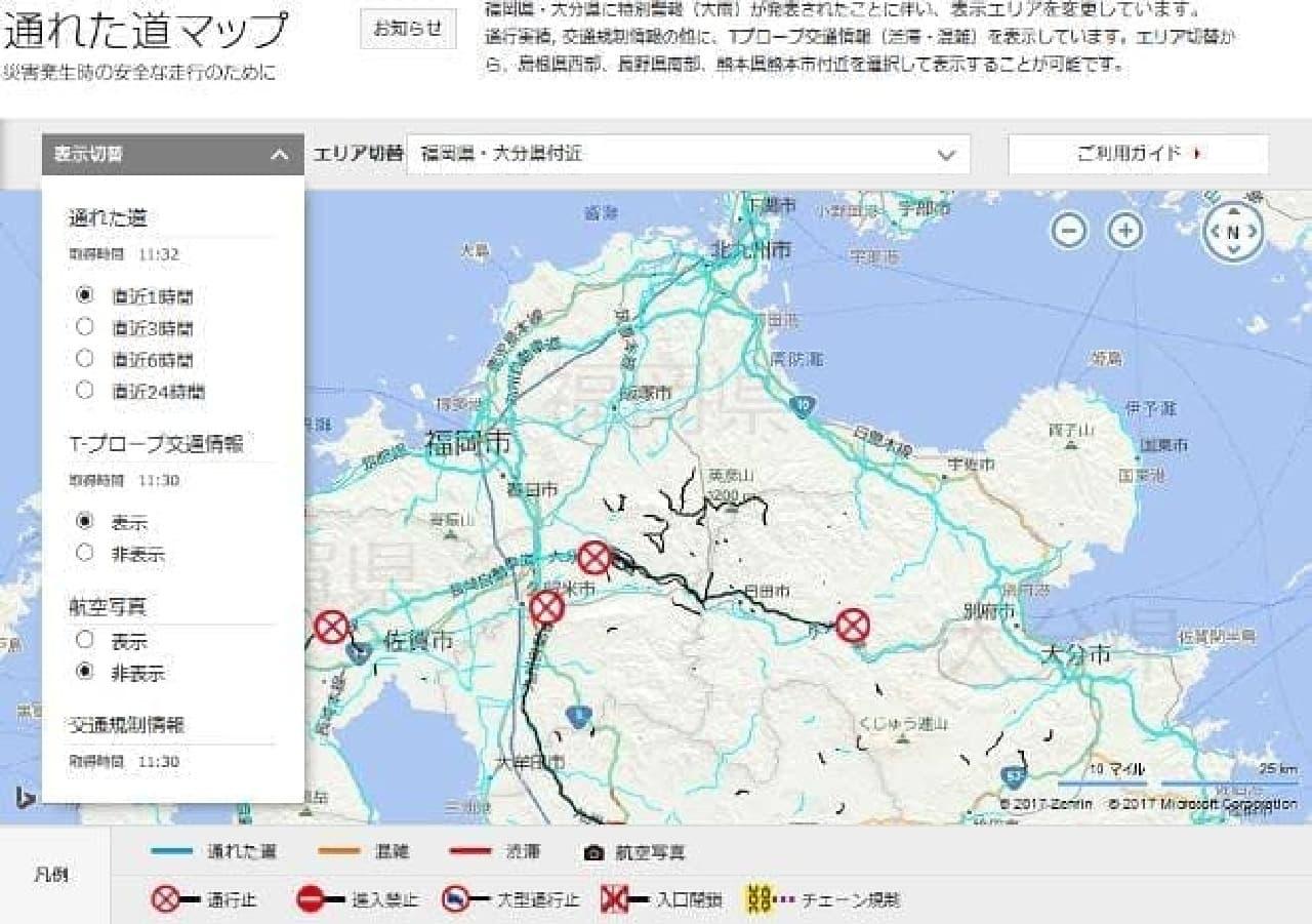 通れた道マップの情報