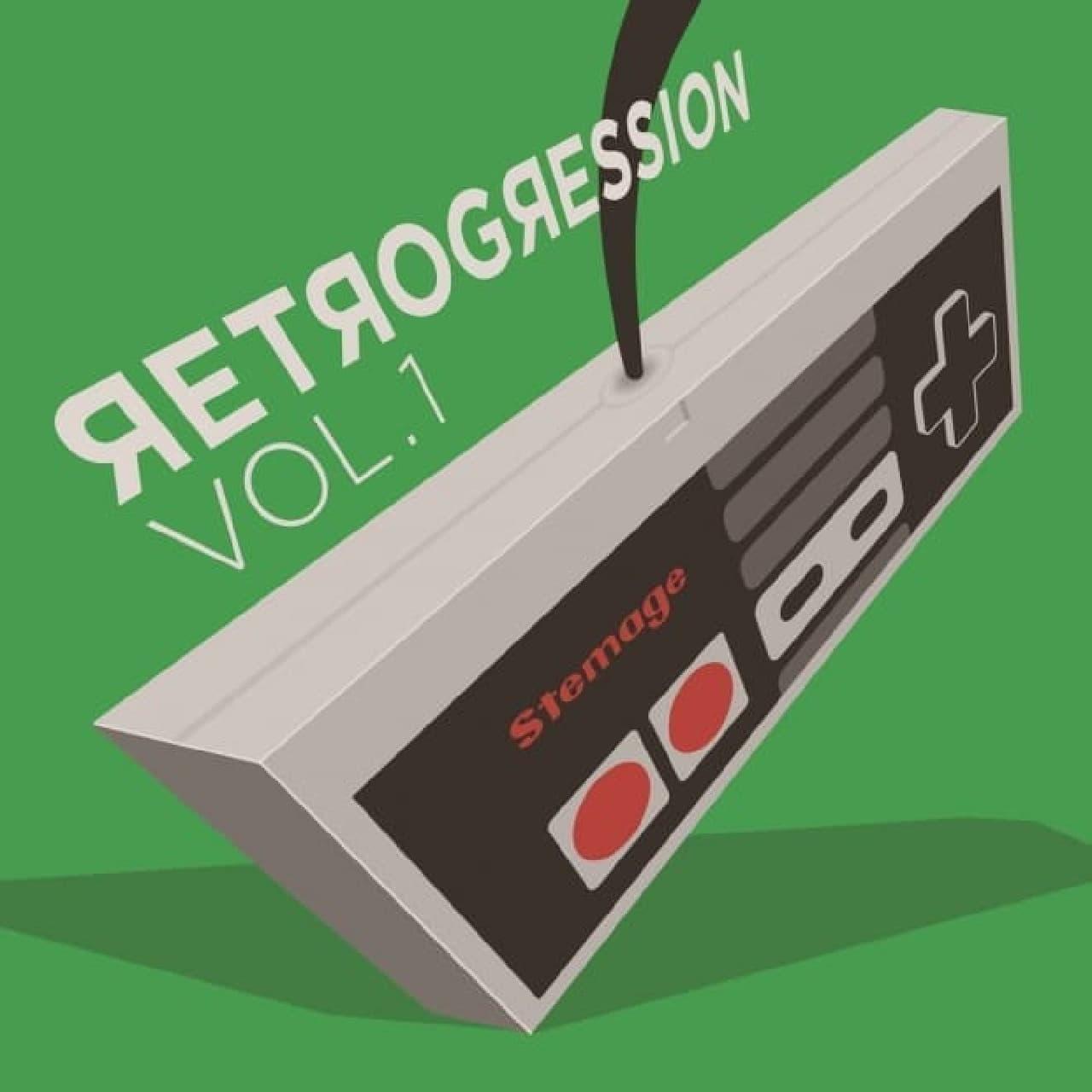 懐かしいゲーム音楽を集めたデジタルアルバム「RETROGRESSION: VOL.1」