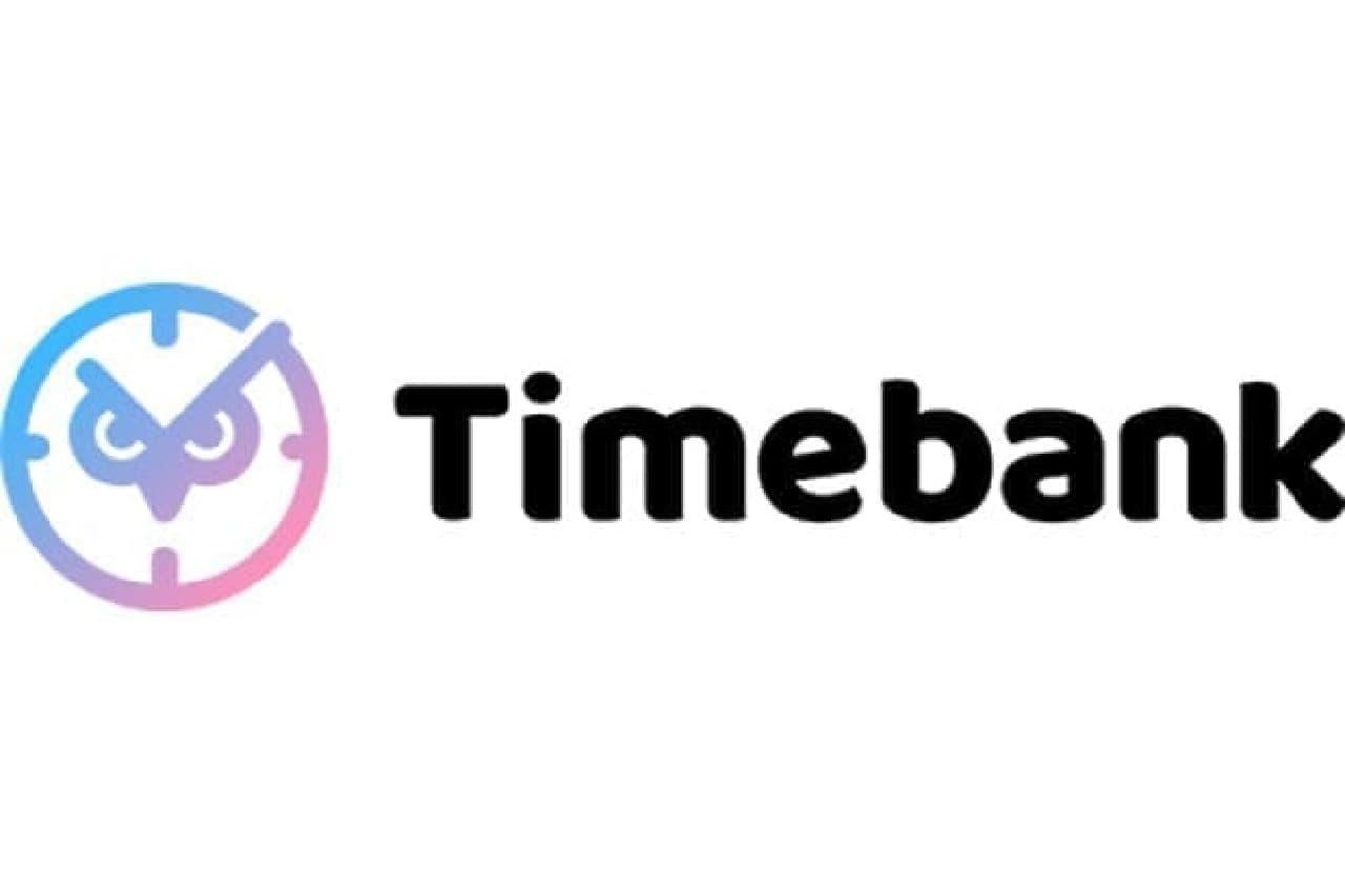 タイムバンクのロゴイメージ