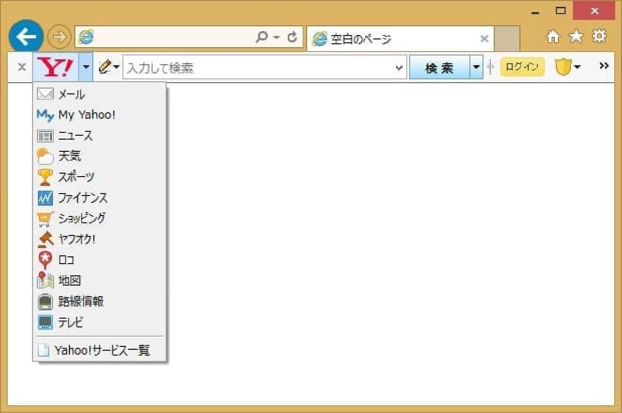 Yahoo!ツールバーのイメージ